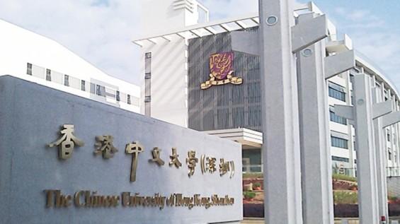 SZ_entrance_L